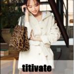 【titivate】スカート&ワンピースがプチプラ!近藤千尋コラボ 30代ファッション